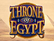 В Русском Вулкане автомат Throne Of Egypt