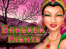Автомат на деньги онлайн: Ночь В Бангкоке