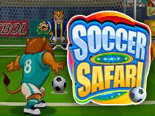 Сафари Футбол от производителей Microgaming в казино онлайн