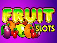 Автомат от мобильного игрового портала Вулкан Fruit Slots