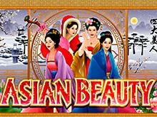 Азиатская Красота – автомат на реальные деньги