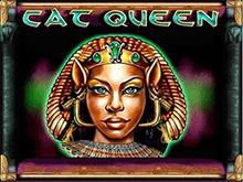 Королева Кошка