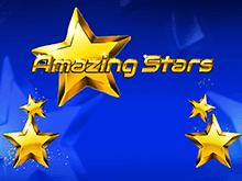 Изумительные Звезды