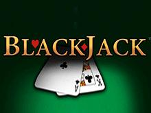 Русский Вулкан: азартная игра с бонусами Блэкджек Про Серия