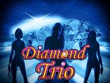 Бриллиантовое Трио