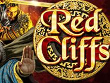 Игровой аппарат Red Cliff