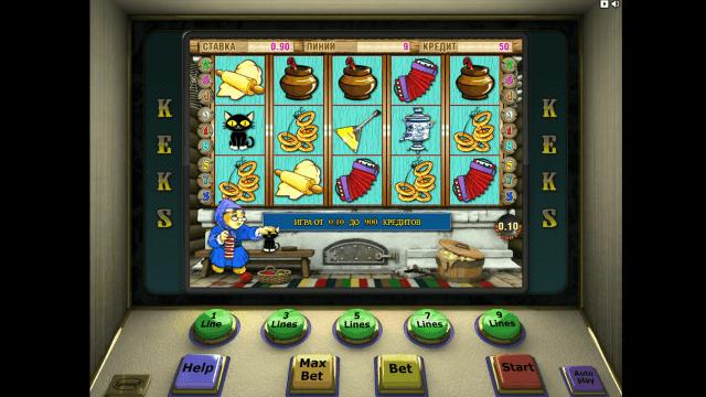 Детские игровые автоматы играть бесплатно камера онлайн чат рулетка