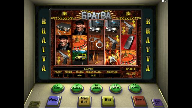 Казино вулкан игровые автоматы братва как играть пасьянс паук на картах